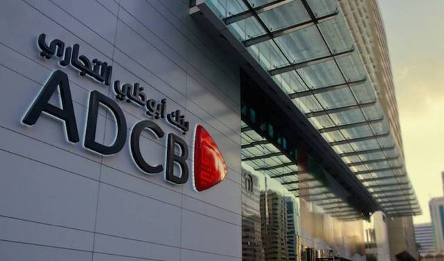 Abu Dhabi Commercial Bank launches in Egypt