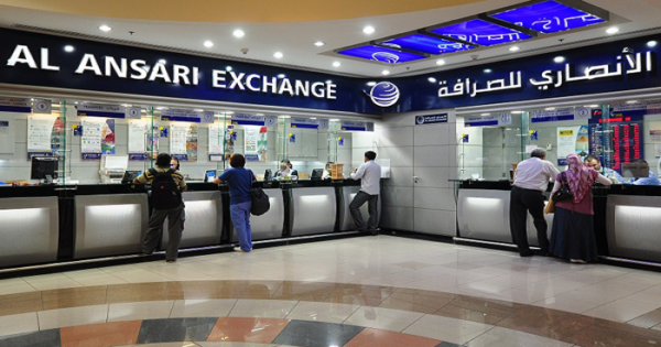 Al-Ansari-Exchange branches