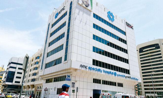 NMC Hospital - Abu Dhabi