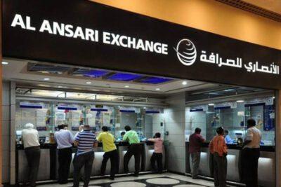 al-ansari-exchange