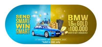 Send money through Lulu Exchange and win 1 BMW Car, 1.6 kgs Gold bars & Coins, AED 100,000 worth gift vouchers
