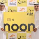 mashreq neo noon offer