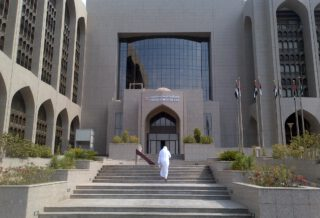Central_Bank_of_the_United_Arab_Emirates