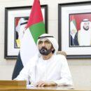 UAE Business Golden Visa