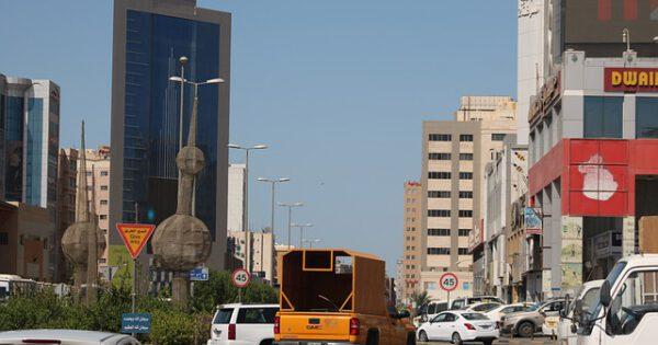 Banks In Kuwait Considering Acquiring Money Exchange Companies