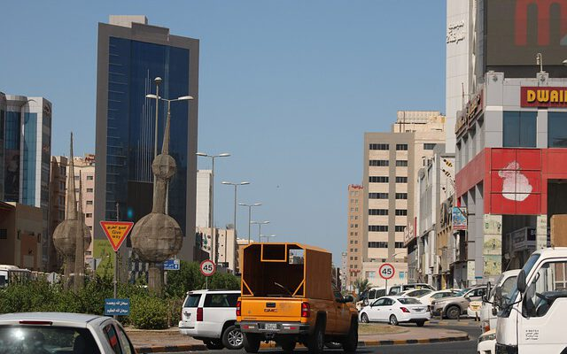 Banks In Kuwait Considering Acquiring Money Exchange Companies