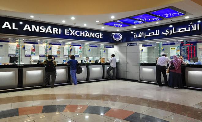Al-Ansari-Exchange branches