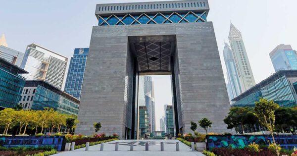 Dubai International Financial Centre (DIFC), Dubai Future Foundation (DFF), Memorandum of Understanding (MoU), DIFC Courts, blockchain and Artificial Intelligence,