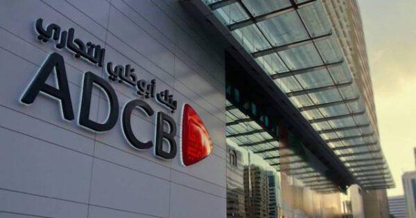 abu dhabi commercial bank china