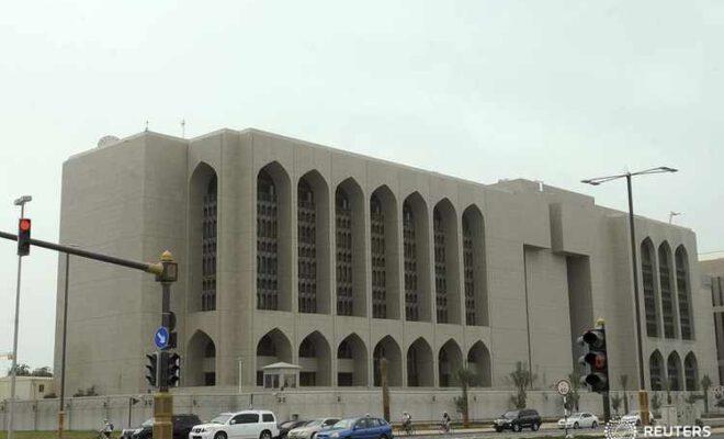 central bank of uae abu dhabi
