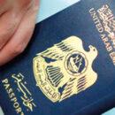 UAE announces Citizenship for Investors, Skilled Professionals
