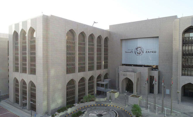 Central-Bank-of-the-UAE_CBUAE