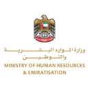 UAE Ministry urges Private Sector Companies to pay Employees on time