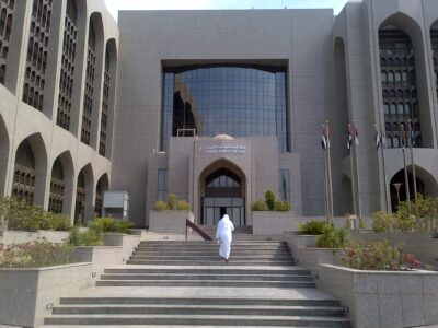 UAE Central Bank issues New Anti-money Laundering Guidance